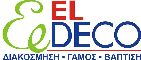 EL DECO LOGO 2014
