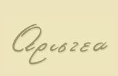 logo_aristea